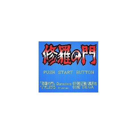 Taka Co 16 Bit Sega MD Game Shura No Mon 16 bit MD Game Card For Sega Mega Drive For Genesis