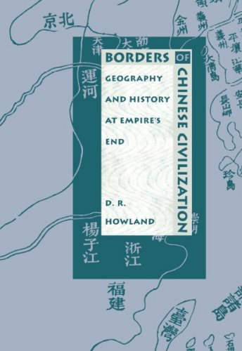 Amazon borders of chinese civilization geography and history borders of chinese civilization geography and history at empires end asia pacific fandeluxe Gallery