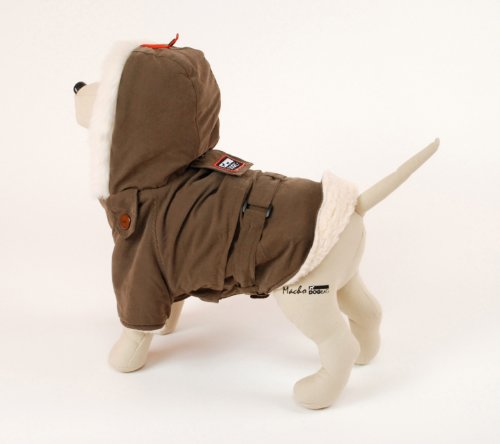 Petego Dogrich Siberian Winter Dog Coat, Mocha, 10 Inches, My Pet Supplies