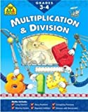 Workbook Multi/Division 36 pcs sku# 905188MA