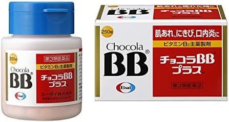 Eizai Chocola BB Plus 250 tablets