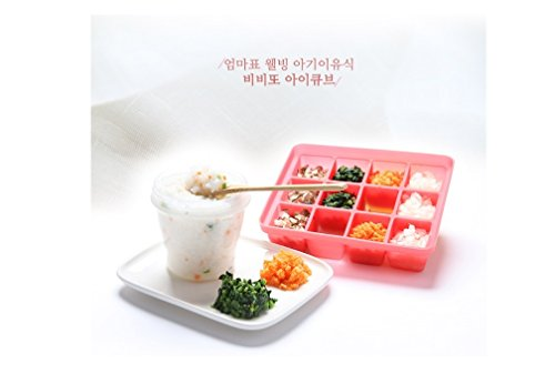 Silicone Ice Mold I-Cube Multi Cube Baby Food Starage Container (Orange+Red+Viloet+Green) by Bibito (Image #2)