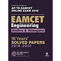 18 Year's Solved Papers EAMCET Engineering Andhra & Telangana