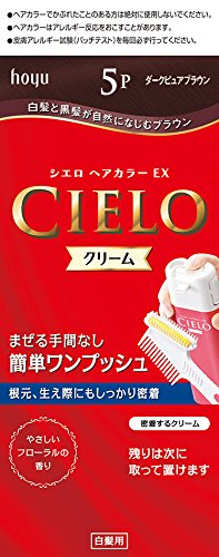 CIELO Hair Color EX Cream for gray hair #5P Dark Pure Brown (Japanese Import) by cielo