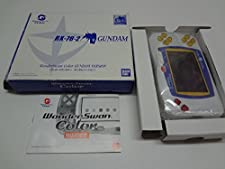 Wonderswan Color System Gundam Version RX-78-2 GUNDAM Limited