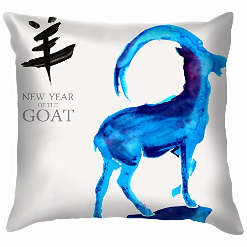 Happy Chinese New Year Goat 2015 Holidays Soft Cotton Linen Cushion Cover Pillowcases Throw Pillow Decor Pillow Case Home Decor 16X16 Inch (Chinese New Year Of The Goat Or Sheep)