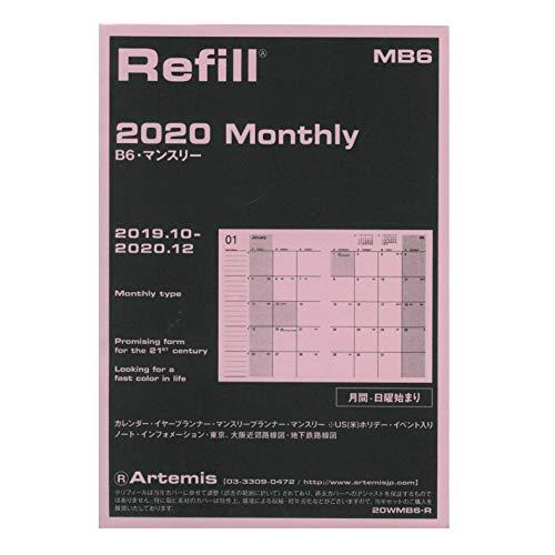 아 티 미스 수첩 리필 2020 년 B6 월간 20WMB6-R (2019 년 10 월) / Artimis Pocketbook Refill 2020 B6 Monthly 20WMB6-R (start ing October 2019)