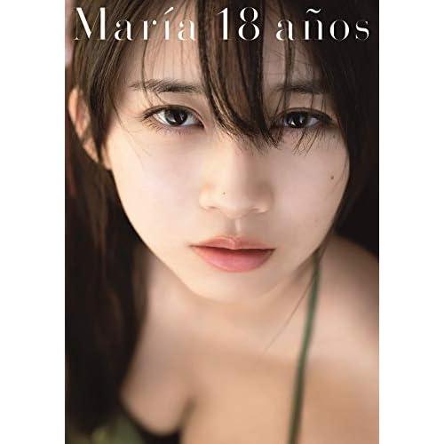 牧野真莉愛 Maria 18 anos 表紙画像