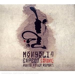 "Afficher ""Mongolia expedisound"""