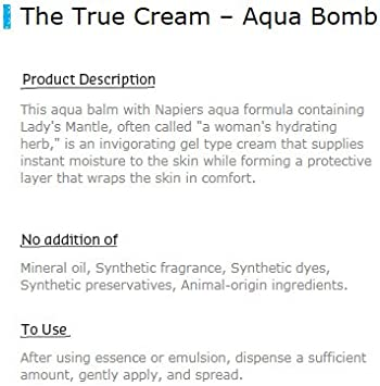 belif belif The True Cream Aqua Bomb 1.68oz 50ml