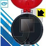 LED液晶画面のブルーライトを35%カット ブルーライトカット保護フィルム ポケットモンスター ガチッとゲットだぜ!モンスターボール 用 (画面用/ふち用 2枚組) 日本製