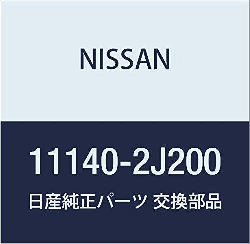 2000-2001 Nissan Sentra 2.0L Engine Oil Level Indicator Dipstick OEM NEW Genuine 11140-2J200