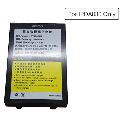 Rechargeable Battery for Handheld POS Terminal PDA Machine(IPDA030) by MUNBYN