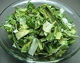 Leek Flakes Culinary Spice - 8oz