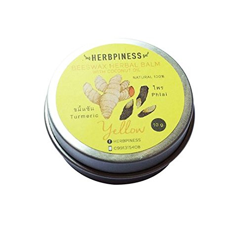 BEESWAX HERBAL BALM SIZE S 10 grams YELLOW Turmeric & Phlai with Coconut Oil