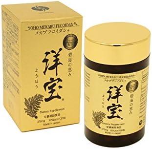 Yoho Mekabu Fucoidan Made in Japan (120 Capsules)