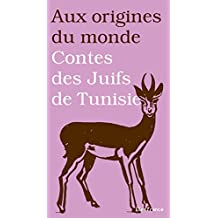 Contes des Juifs de Tunisie (Aux origines du monde t. 20) (French Edition)