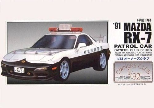 マイクロエース 1/32 オーナーズクラブシリーズ No.58 `91 RX-7 高速パトカー仕様の商品画像