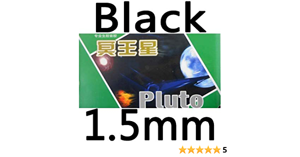 Yinhe Pluto Pips Out Special Table Tennis Rubber 1.5mm