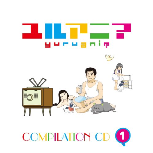 Yuruani? Compilation CD
