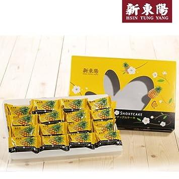 f270c965f115 Amazon.com   HSIN TUNG YANG Taiwanese Pineapple Cake Butter Cookies ...