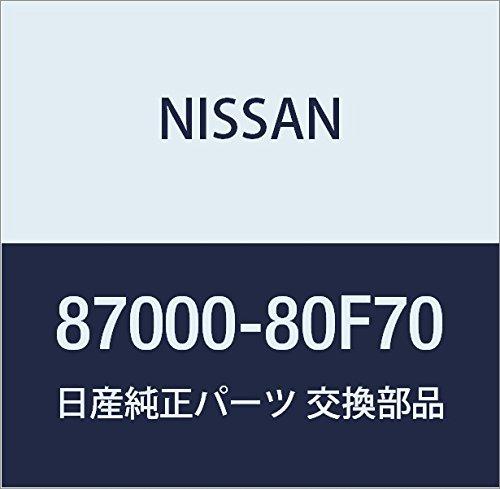 NISSAN(ニッサン) 日産純正部品 シート クツシヨン 87000-80F70 B01N8UDQRS  - -