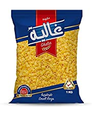 Ghalia Small Rings Pasta Pouch 1 kg