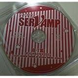 SERVAMP サーヴァンプ くじ B賞 ドラマCD B-1賞 真昼 椿 桜哉