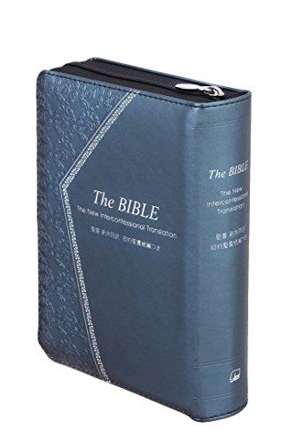 ジッパー・サムインデックスつき聖書NI55DCZTI(銀)