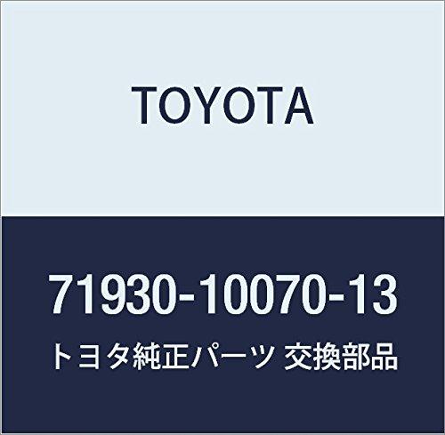 TOYOTA Genuine 71930-10070-13 Headrest Support