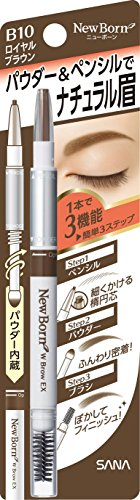 SANA New Born W Brow EX 3-Way Eyebrow Pencil, Royal Brown (Best Japanese Brow Pencil)