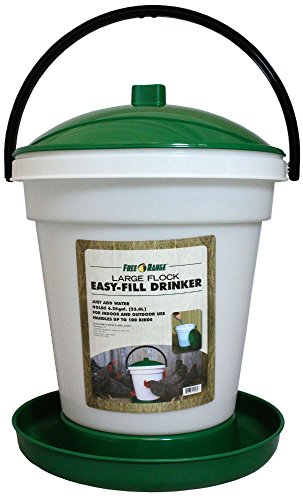 (Harris Farms Poultry Drinker, 6.25 Gallon)