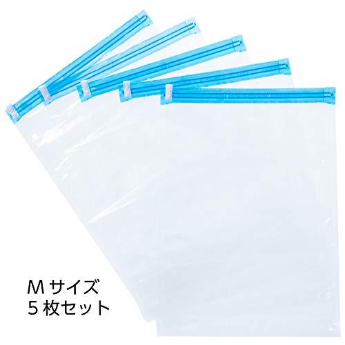 【Amazon.co.jp 限定】アストロ 衣類圧縮袋 Mサイズ 5枚組  無地 手巻き圧縮 二重チャック構造 専用スライダー付き 厚手の70ミクロンフィルム 623-10