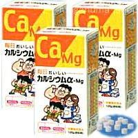 カルシウムα-Mg粒 3個 B00I33PQUK