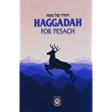 Haggadah for Passover: With an Anthology of Reasons and Customs, Hebrew-English Haggadah