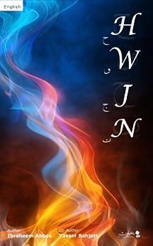 HWJN (English 2nd Edition) (English Edition) por [Abbas, Ibraheem, Bahjatt, Yasser]