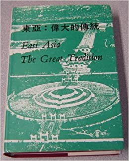 Remarkable, very History of asian civilization think, that