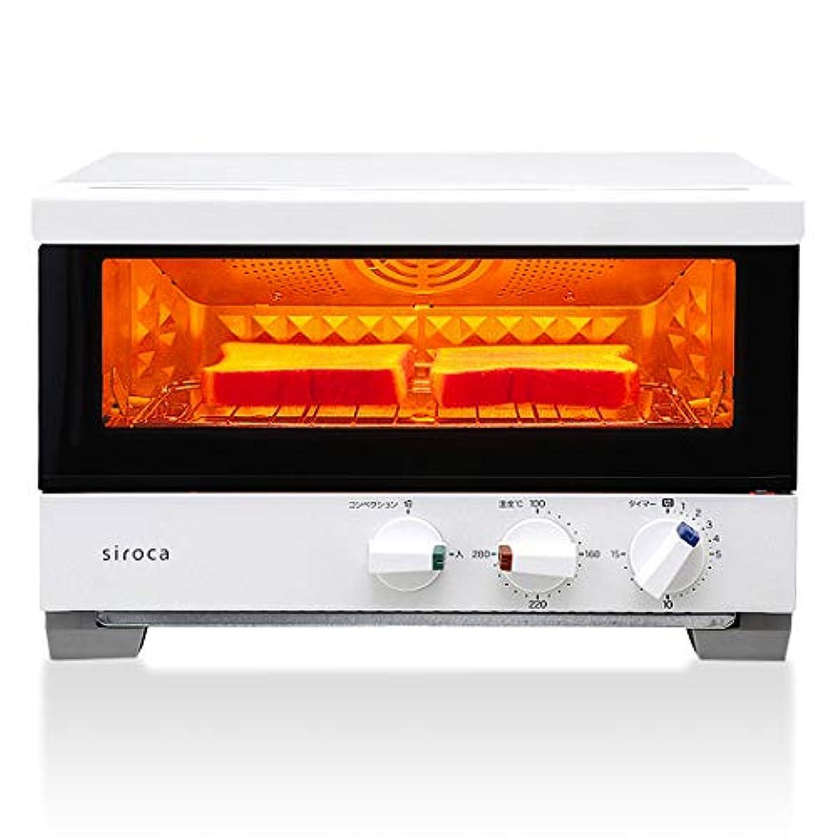 [해외] 시로카 프리미엄 오븐 토스터기 #으면 질투해(2매) ST-2A251 화이트 [1분에 최상급 토스트/논프라이 조리/콘베쿠숀/오븐/반찬이 따뜻하게 고쳐/문의 분리가/레시피부]