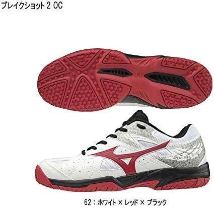 /ミズノ テニスシューズ ブレイクショット2OC MIZUNO 61GB194162 オムニコート クレーコート向き 2019年モデル