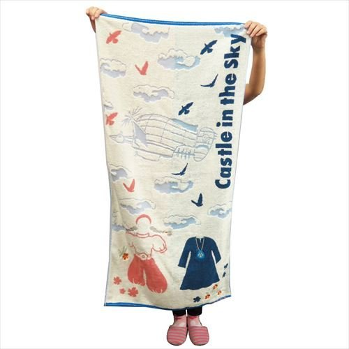 Castle in the Sky Jacquard Bath towel Sheetas Clothes 60x120cm from Japan Studio Ghibli . Marushin LAPUTA