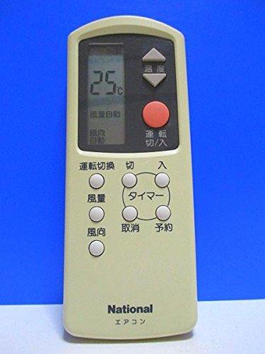 ナショナル エアコンリモコン A75C548