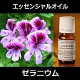 ゼラニウム 10ml [エッセンシャルオイル/精油]/(社)日本アロマ環境協会表示基準適合認定精油