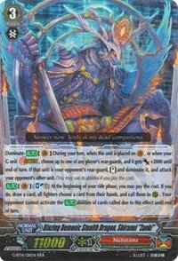 - Blazing Demonic Stealth Dragon, Shiranui Zanki - G-BT14/011EN - RRR - Divine Dragon Apocrypha