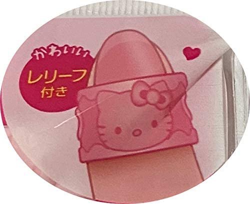 Sanrio Hello Kitty Silicon Rubber Fingers Pads Tip Grips Finger Ring Type 4pcs Set for Paper