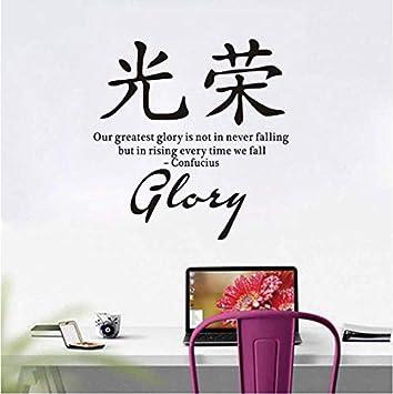 Chinese Glory Art Journey Hope Beauty Life etiqueta de la pared ...