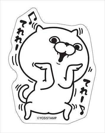 amazon yoshi st die cut sticker dere office products Actress De Re image unavailable