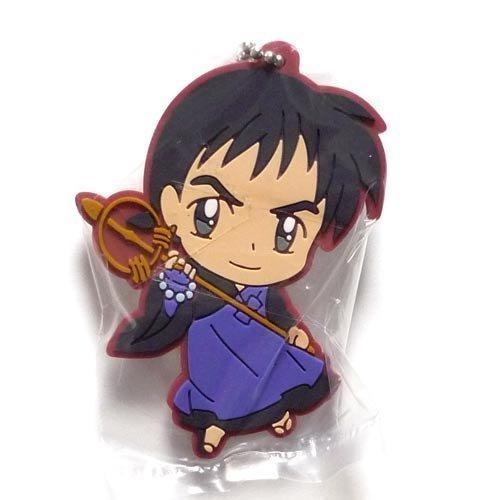 Inuyasha Figure Keychain - Inuyasha Rubber Mascot Swing Keychain~Miroku
