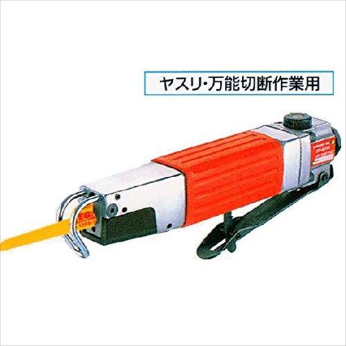 信濃機販㈱ エアーソー SI-4710
