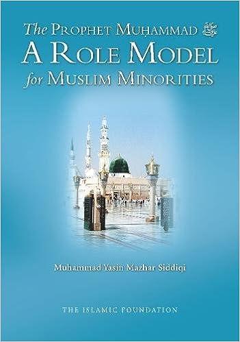 Irfan Siddiqui Book Makkah Madina Download 13