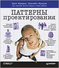 Head First Design Patterns Ebook Free Download